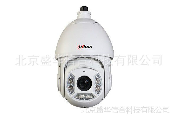 北京供应大华红外百万同轴高清智能网络球机DH-SD-6C1120I-HC