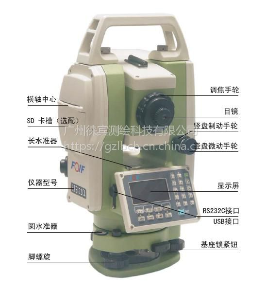 苏州一光RTS-312R5L全站仪广东省总代理