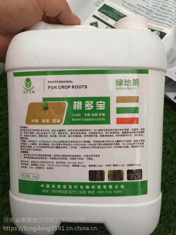 龙灯生物万灵生根母粉利用生物因子刺激主根须根侧根快速生长,百合鳞茎作物生根专用产品
