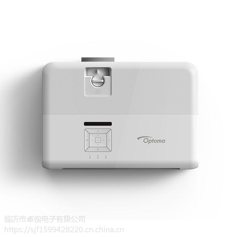 奥图码uhd520/UHD566家用4k投影仪无屏电视家庭影院投影机