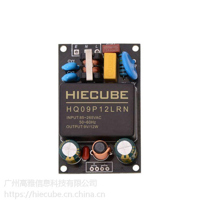 ac-dc开关电源模块带DEMO板EMC滤波 智能家居