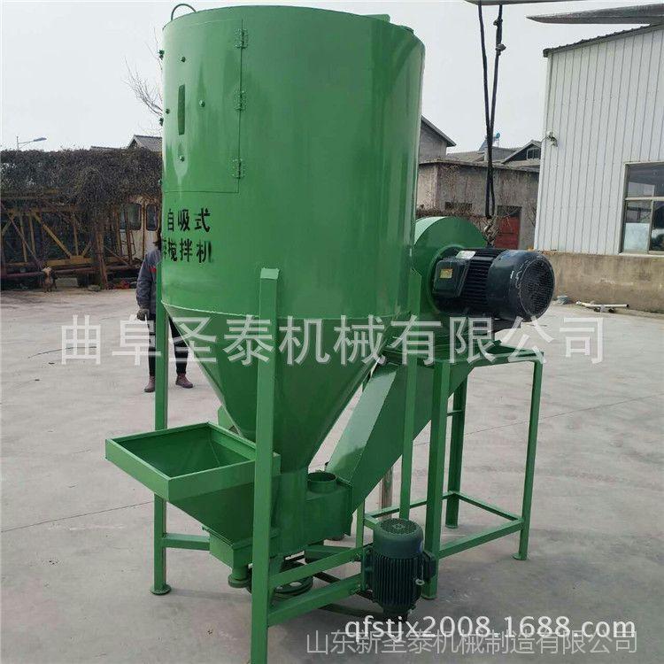 自动上料搅拌罐 500公斤搅拌机 自吸式拌料机