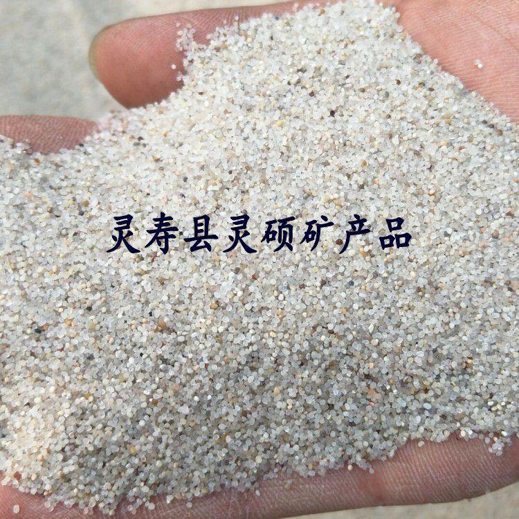 灵硕0草坪绿化专用白沙子沙坑玩室外沙池 高尔夫球场用白沙子