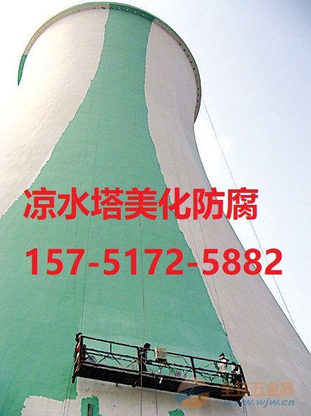 http://himg.china.cn/0/4_516_238686_443_591.jpg