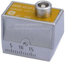 德国MRU-OPTIMA7烟气分析仪-全国销售 OPTIMA7