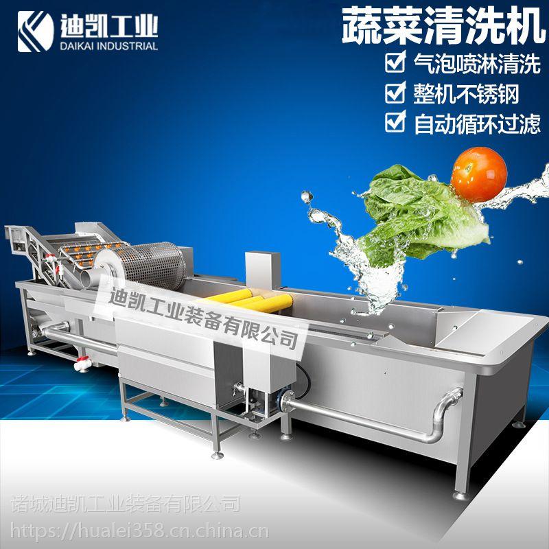 【大葱清洗机 全自动洗葱机 韭菜清洗机价格】