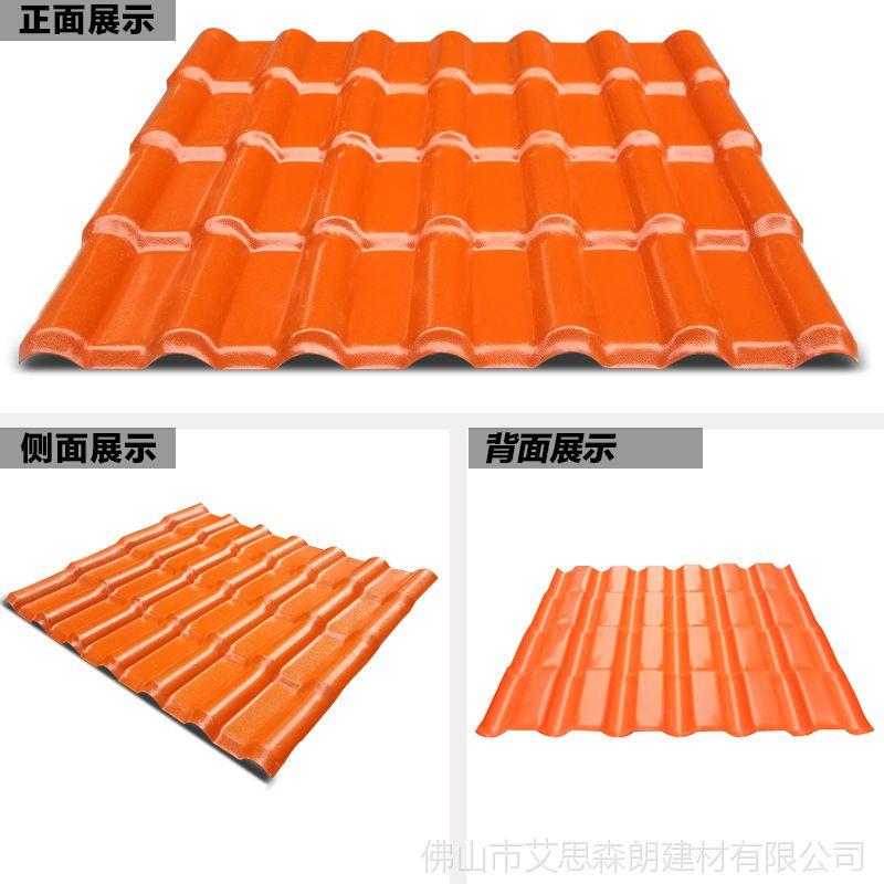 合成树脂瓦仿古瓦片屋顶建材 防腐阻燃别墅屋面瓦 树脂琉璃瓦