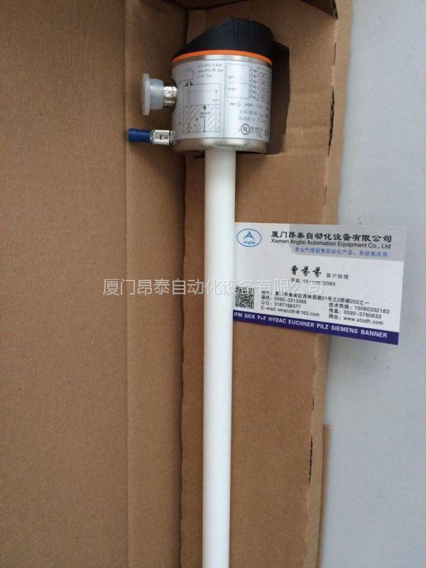 PP2001 PP7550 IFM易福门压力传感器 长年现货