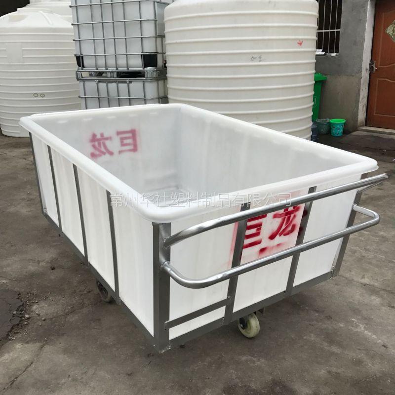 浙江供应大型服装印染周转箱 pe推布车