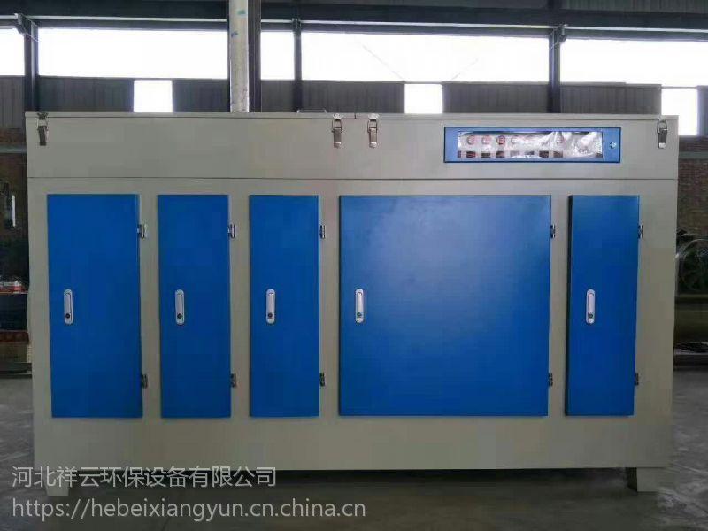 河北沧州祥云环保设备有限公司厂家专业生产UV光氧催化设备