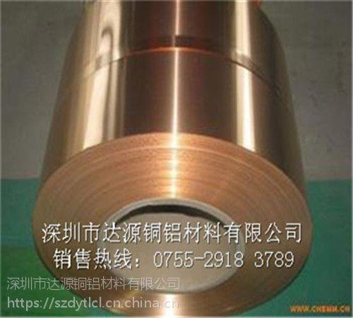 C17500高精铍铜带导热性能好