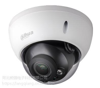 石家庄摄像头 网络视频监控安装 海康威视优质产品