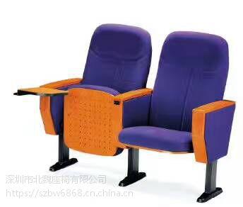 深圳多功能报告厅座椅*报告厅座椅规格*学术报告厅座椅