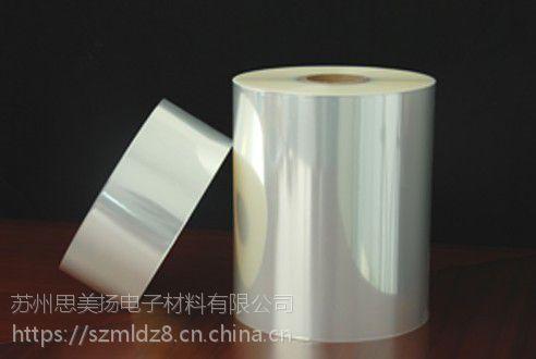 夹筋铝箔 普通夹筋铝箔 热封夹筋铝箔 双面夹筋铝箔