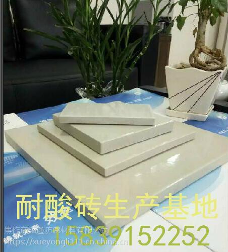 耐酸砖-2018耐酸砖生产厂家.现货商机.