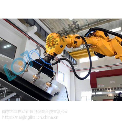 钣金折弯上下料机器人 力泰科技折弯机器人加工集成
