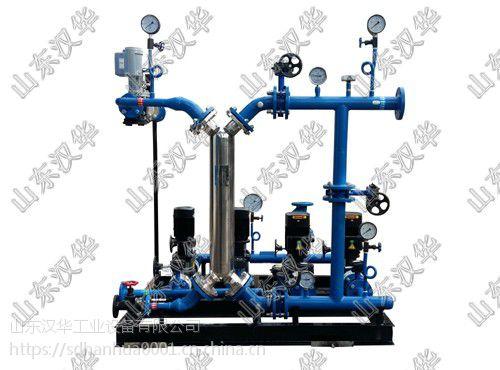 高温高压蒸汽换热器及成套换热机组设备(智能控制,山东汉华,厂家直供)