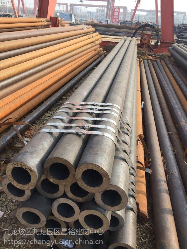 重庆42CrMo无缝钢管 厚壁管 现货供应
