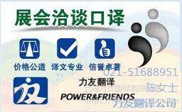 DTP排版 力友供 上海DTP排版服务范围