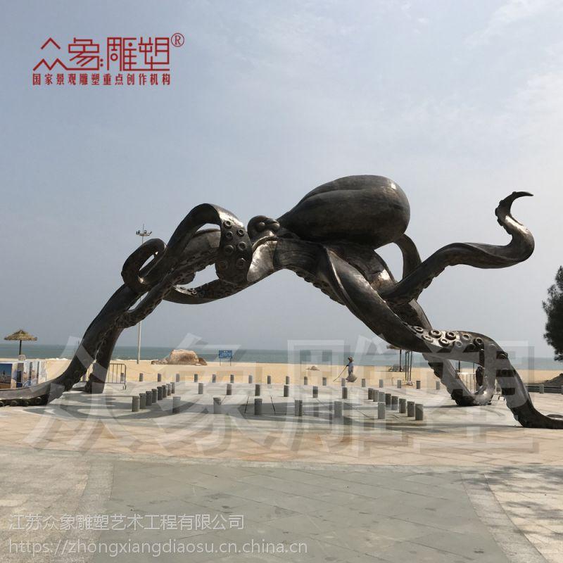 大型玻璃钢雕塑 八爪鱼雕塑 景观雕塑