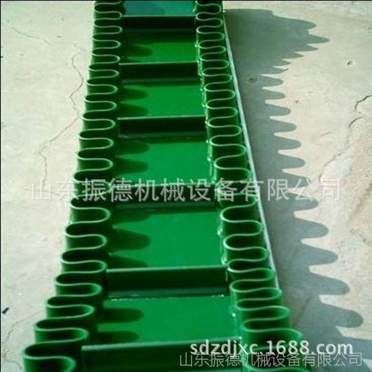 物流分拣输送机 振德牌 防滑皮带输送机 爬坡输送机 定制