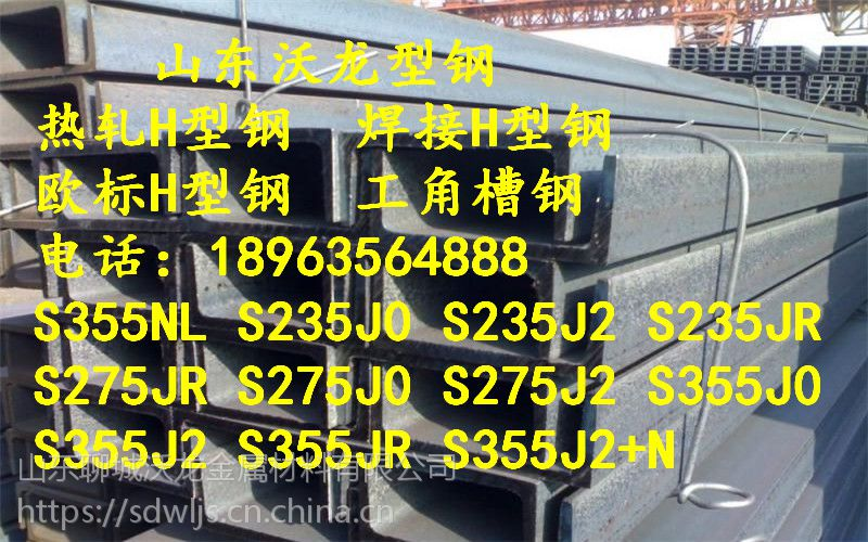 H型钢代理商 H型钢指定供应商 H型钢价格咨询