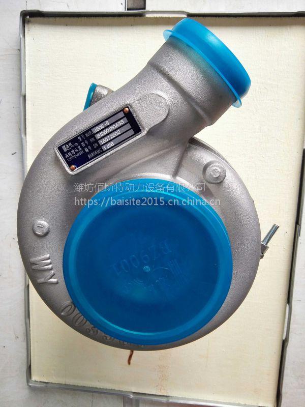 推土机专用增压器 潍柴发动机增压器 612600110433
