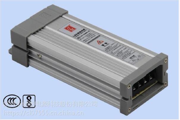 创联电源CV-100RM-12,12V 100W 防雨电源