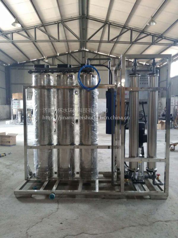 0.5吨/小时单机反渗透设备 商用机设备 纯水机设备