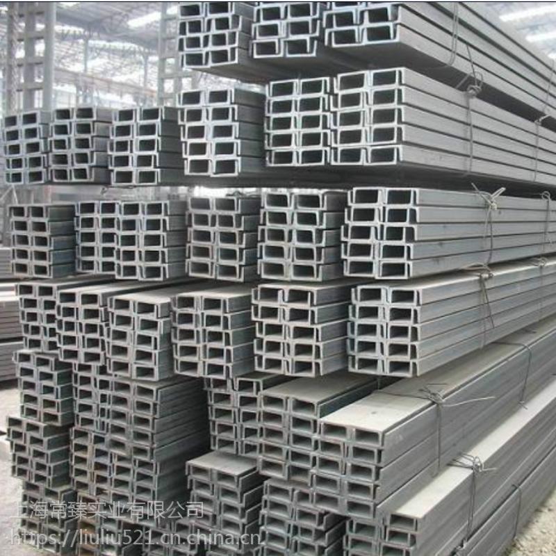 Q235B英标槽钢PFC100*50*5上海现货供应 直腿型英标槽钢低价资源