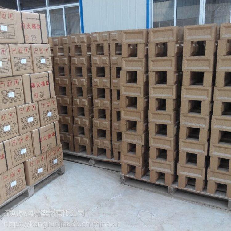 电厂通用的阻火模块规格:240X120X60mm