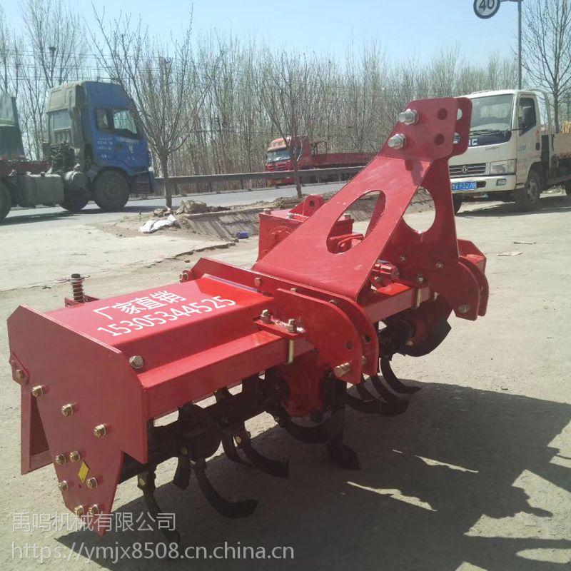 18-20马力拖拉机悬挂1GQN-125旋耕机加固板式悬挂旋耕犁厂家直销