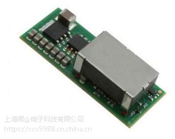 APTS020A0X3-SRZ GE模块 20A SMD CONVER DC-DC 0.69 5.5