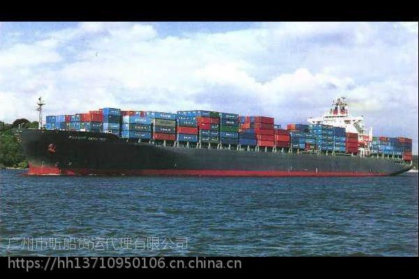 山东青岛到广西南宁市海运货代公司