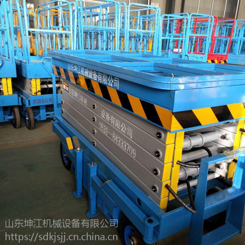 厂家生产移动剪叉式升降机大吨位举升机自行走升降机电动平台货梯