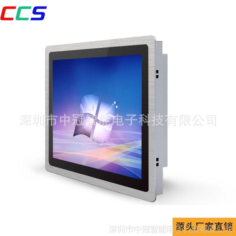 15寸工业超薄IP65电容触摸一体机 6COM平面触摸电脑一体机
