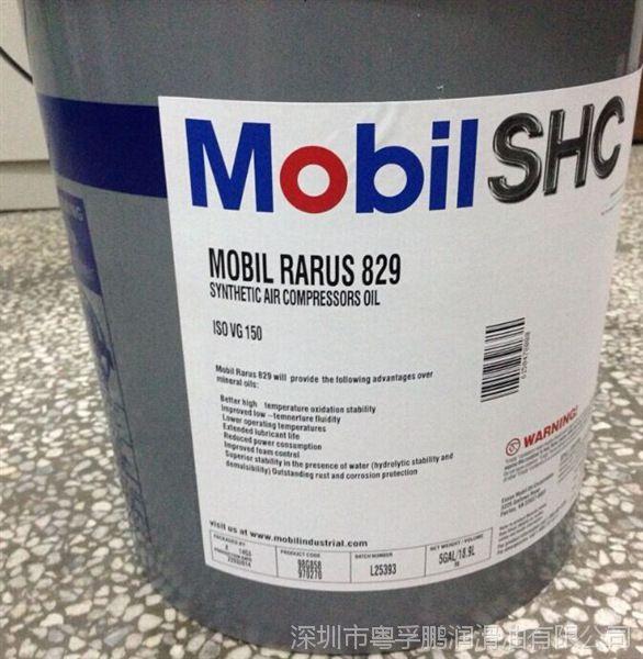 美浮拉力士824压缩机油 RARUS  826 827 829空压机润滑剂