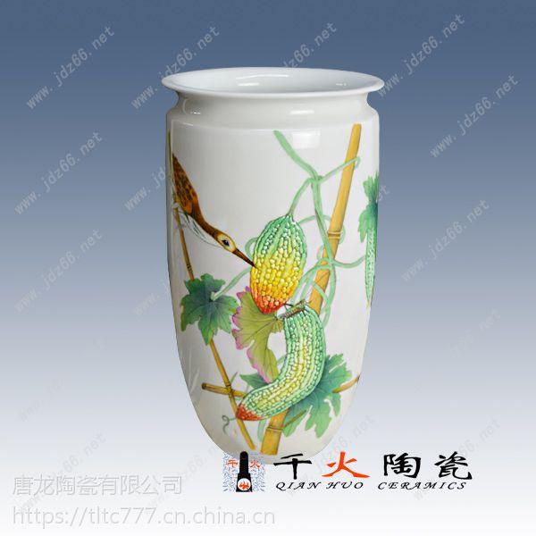 景德镇酒店装饰瓷 景德镇陶瓷花瓶厂家