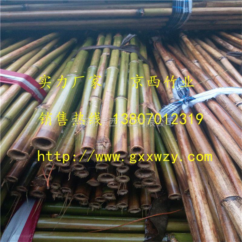大小竹杆 农用竹竿子园林用小竹杆批发 江西发货