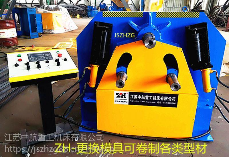 供应批发全新ZHW卧式型弯机 高品质金属数控型材弯机 全新大型弯曲机
