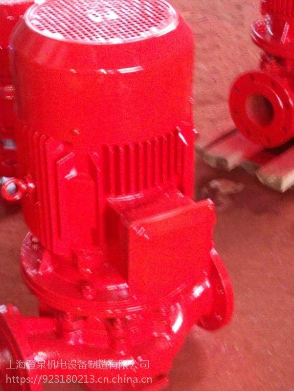 上海登泉立式室外消防栓泵多级消防泵XBD9/50-150L 喷淋水泵