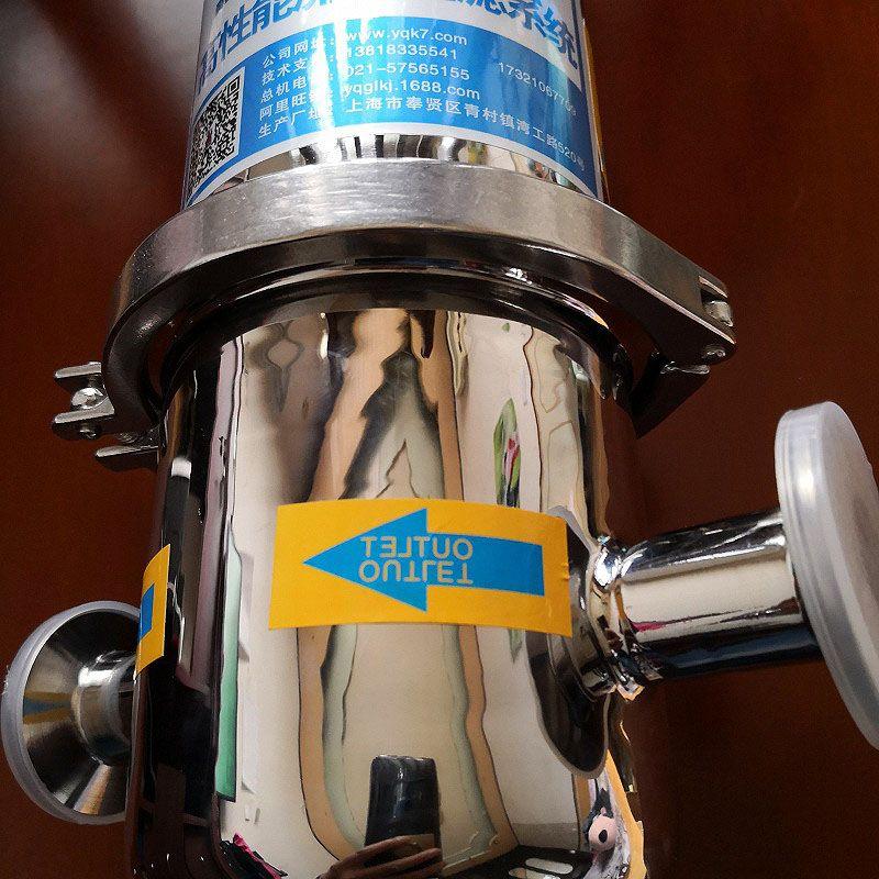 供应空气过滤器 5英寸 可定制 不锈钢精密滤芯空气过滤器