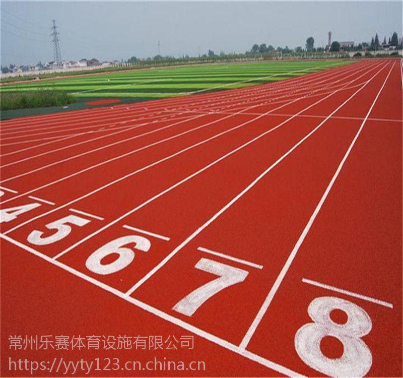 学校操场高弹性复合型塑胶跑道施工供应环保耐磨塑胶跑道材料