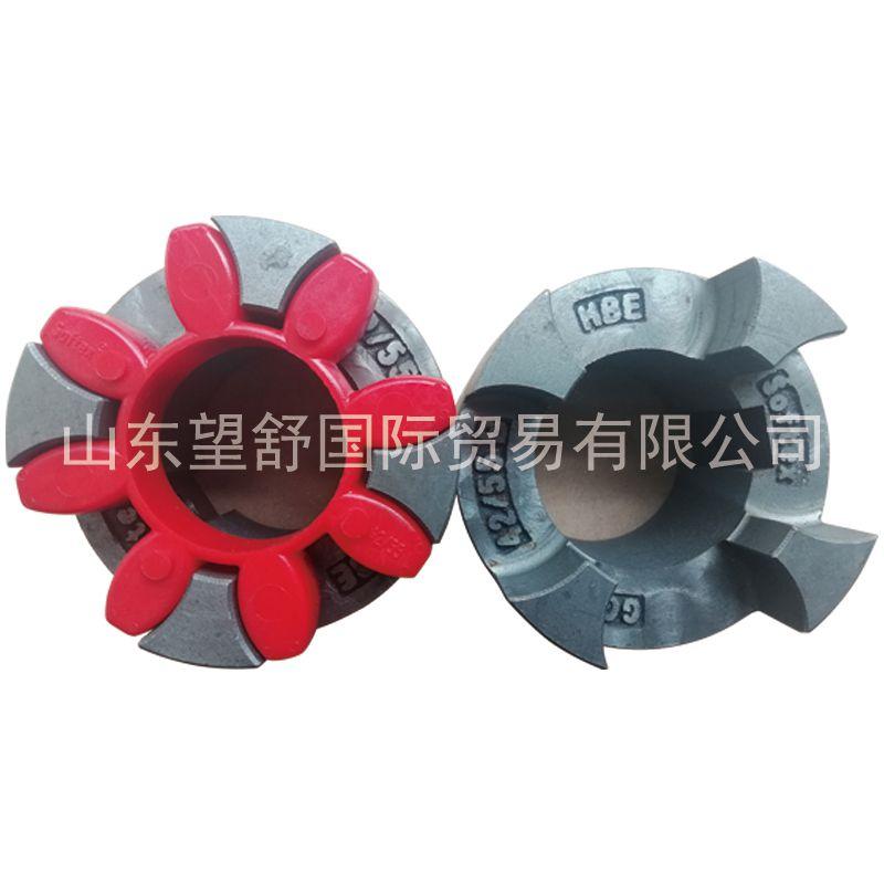 HBE-SOFTEX 19/24S AL-D铝梅花弹性联轴器