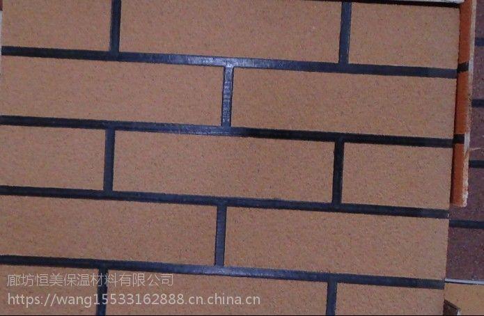 外墙真石漆|恒美真石漆|耐水|耐候|耐碱|寿命长|天然质感