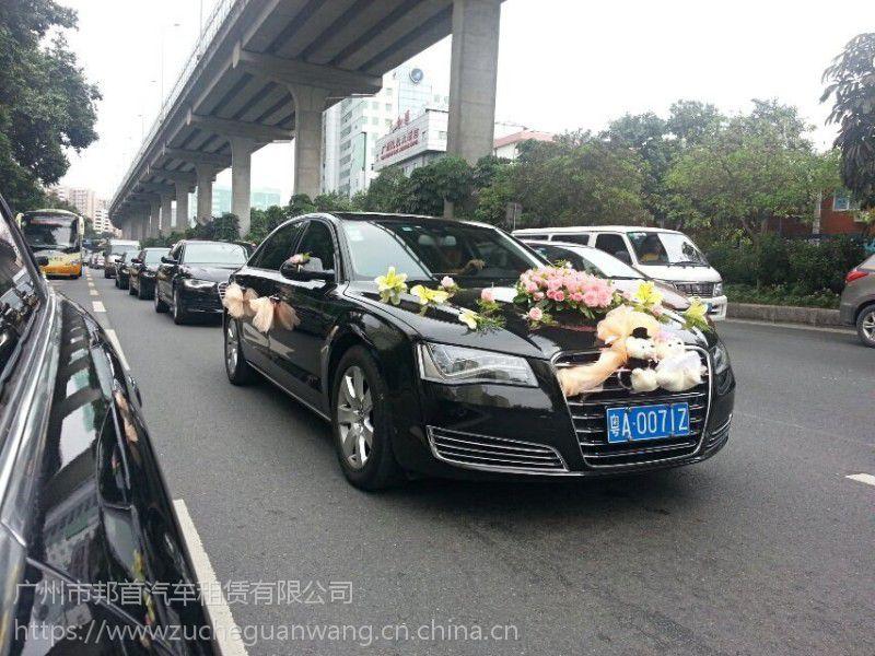 租奔驰跑车多少钱一天?广州租婚车奔驰租赁价格/广州租奔驰商务会议租车