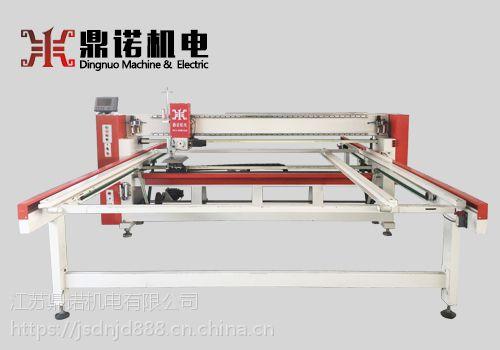专业电脑绗缝机厂家报价:鼎诺机电DN-8电脑绗缝机