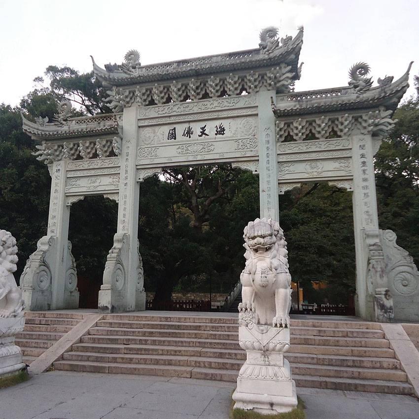 中国村门牌坊图片|石牌楼价格|村口标志性石头大门