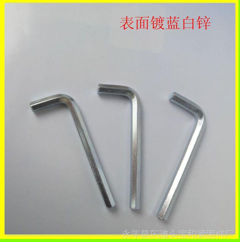 厂家直销 内六角扳手 Z型T型板手 定制加长五角手动工具 M6