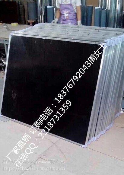 柳州学生学生黑板价格,柳州供应黑板白板,柳州学校黑板直销
